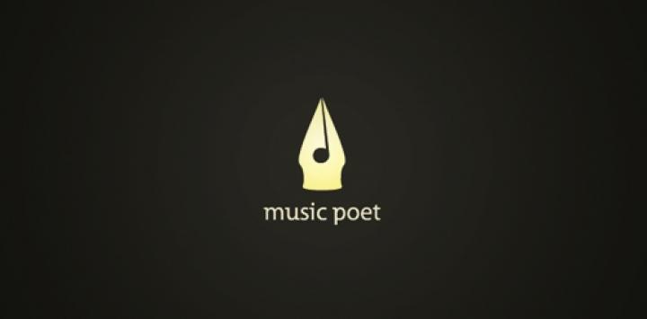 音楽、詩人
