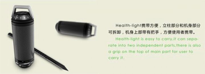 health_light3