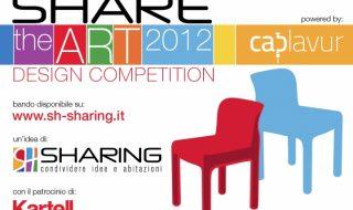 SHARETHEART_C3