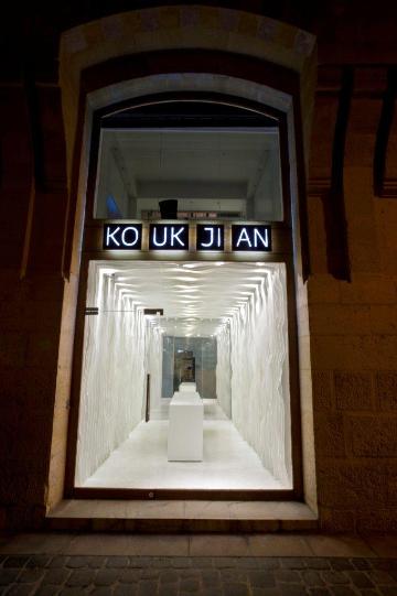 Joyería Koukjian Beirut 12