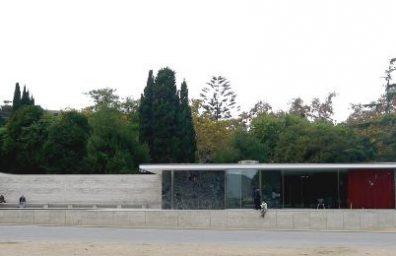 Mies van der Rohe Pavilion em Barcelona