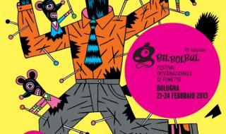 bilbolbul festival del fumetto bologna 02