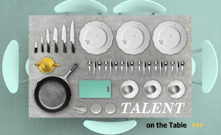 talent visual