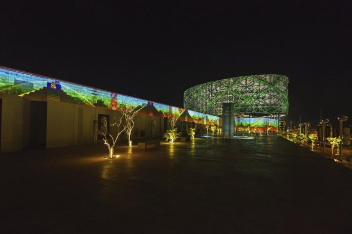 xyz multimedia installation Mayan 11 museum