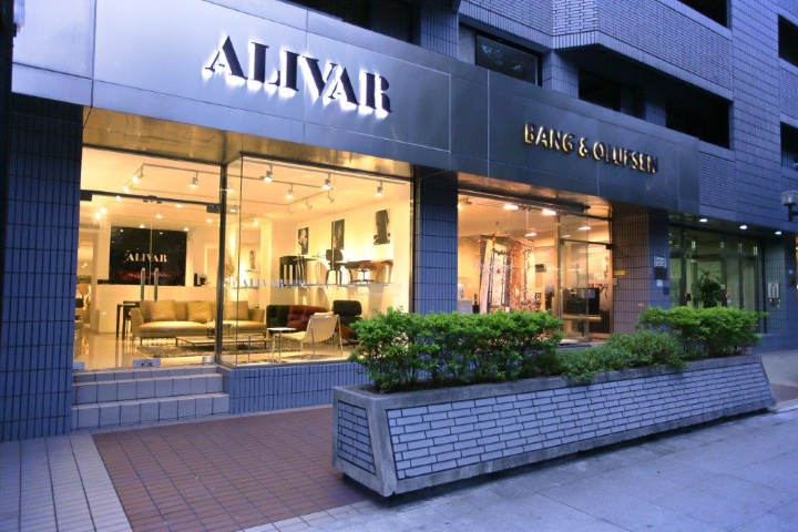 Showroom Taiwan 3 Alivar