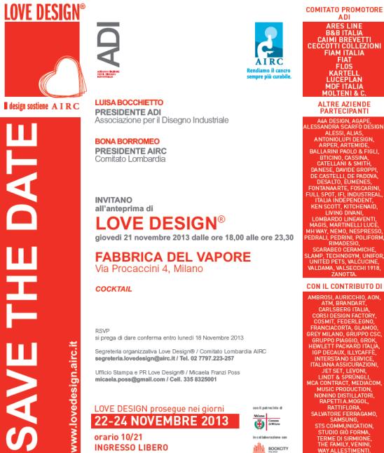 愛のデザイン