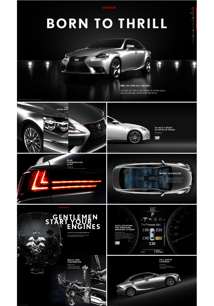 lexus new generation IS microsite 02