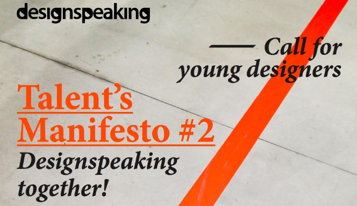DESIGNSPEAKING TALENT Sマニフェスト