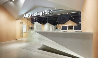 prism design abc cooking studio Social Design Magazine 01