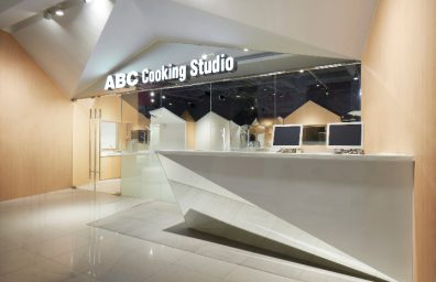Prism abc cooking studio Design Social Design Magazine 01