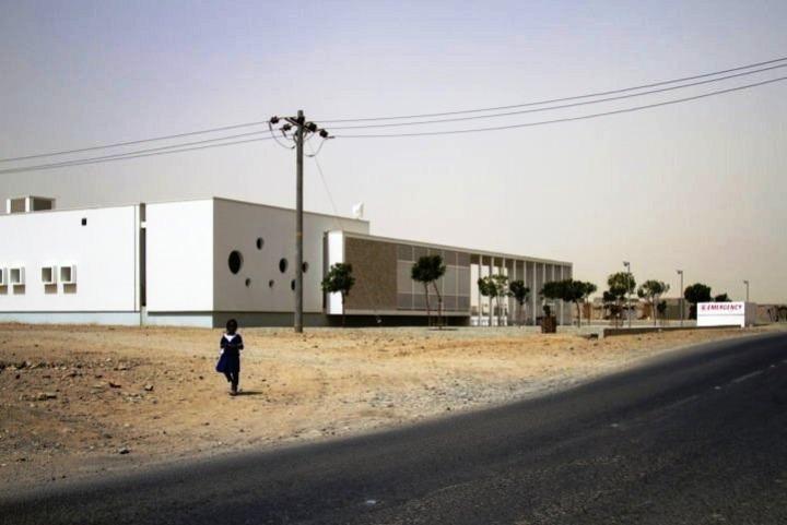 ospedale Port Sudan SUDAN