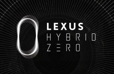 Lexus Hybrid Zero Branding by Design Πυρετός Κοινωνικής Σχεδιασμός Magazine 01