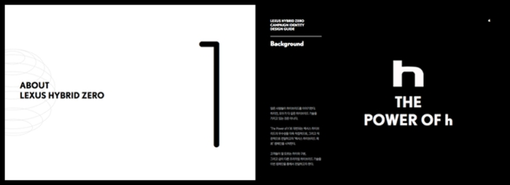 Lexus Hybrid Zéro Branding par Design Fièvre sociale Magazine 06