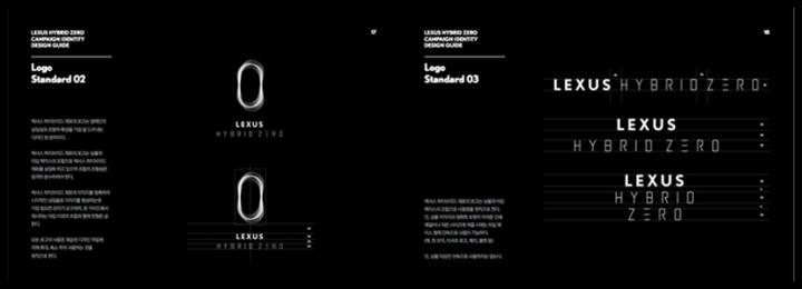 Lexus Hybrid Zéro Branding par Design Fièvre sociale Magazine 10
