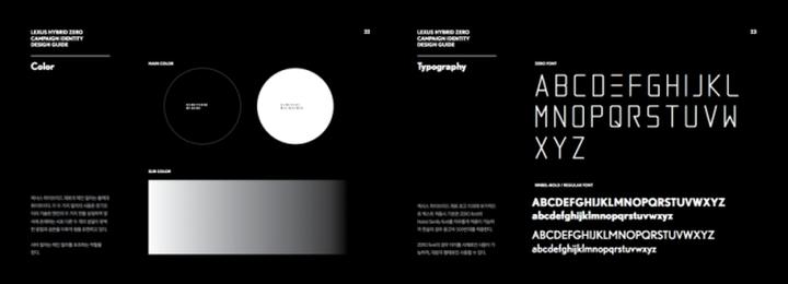 Lexus Hybrid Zéro Branding par Design Fièvre sociale Magazine 11