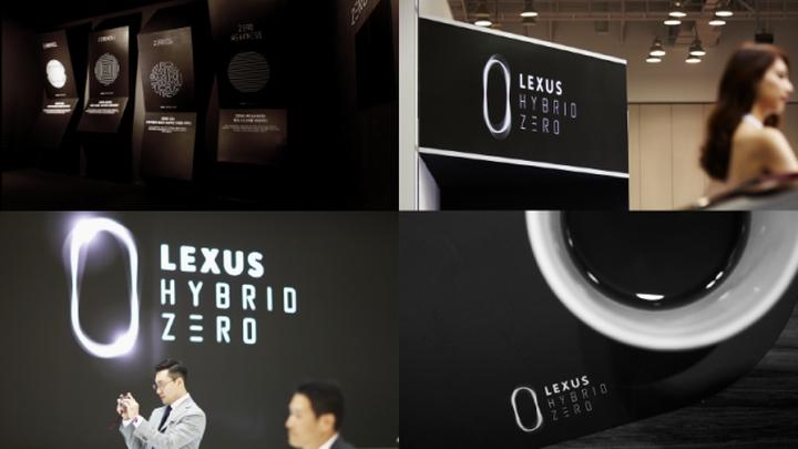 Lexus Hybrid Zéro Branding par Design Fièvre sociale Magazine 13