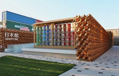 Japan Expo pabellón de Milán 2015 atsushi Kitagawara TeamLab Nendo X1 818x546