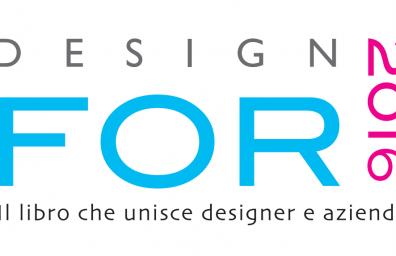 2016のためにデザイン