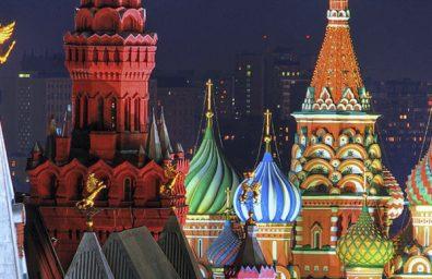 [MOSCOW] Sirk lavil la Konpetisyon Architectural
