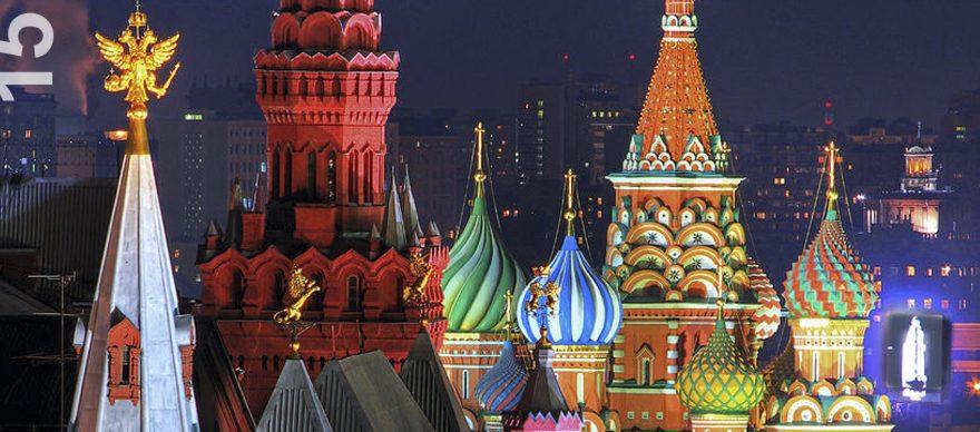 Concurso de arquitectura [Moscú] Escuela de Circo