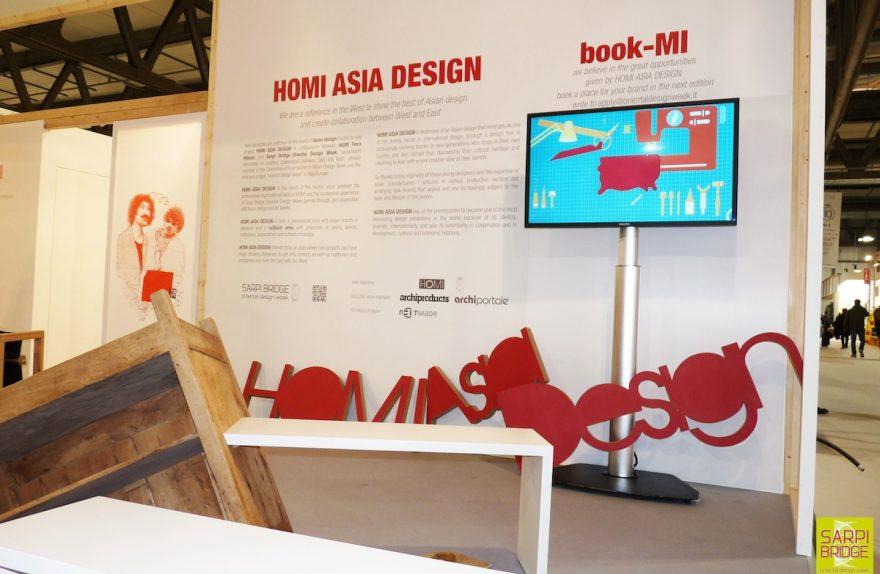 Homi Ásia, Design