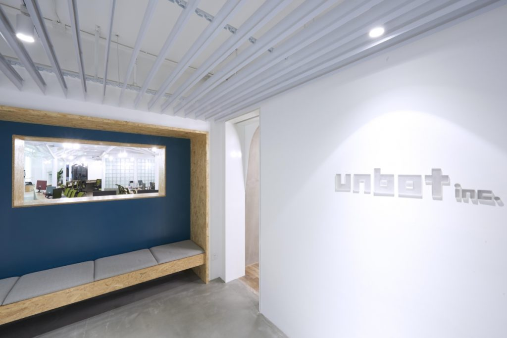 unbot office by prism design