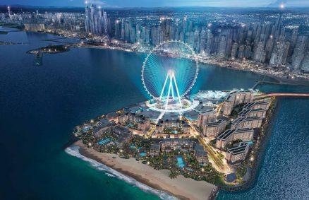 Bluewaters Hotel Dubai