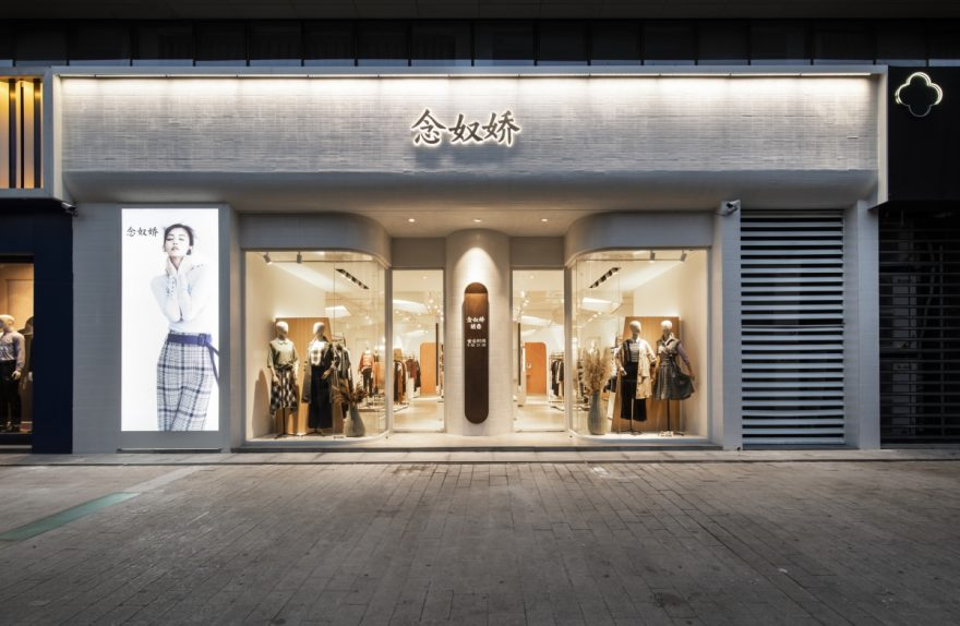 Niannujiao Jiaoding Flagship Concept Store